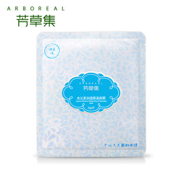 Fragrant Grass Water Collection Element Facial Mask 30 Pieces Moisturizing Facial Mask Silk Facial Mask Ultra-thin Skin Patch