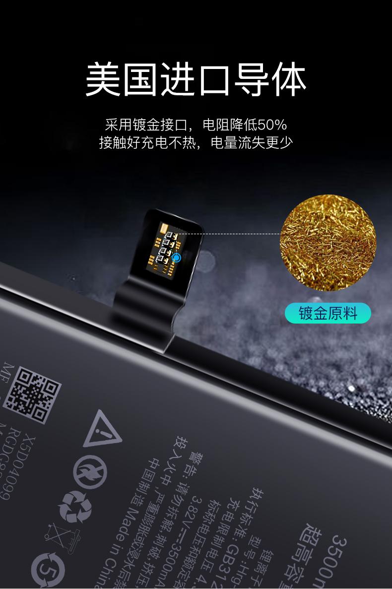 华严苛 苹果 全系列 多20%高容量电池 2990mAh 实测电池更耐用 图23