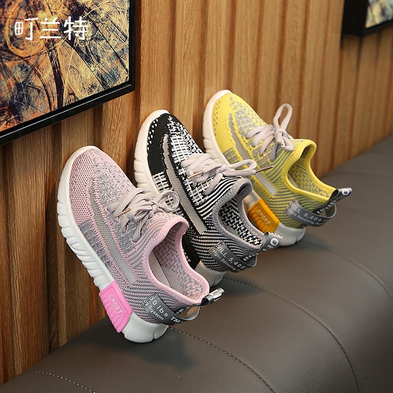 2020新款女童男童运动鞋透气网鞋小童鞋子宝宝儿童飞织网鞋潮
