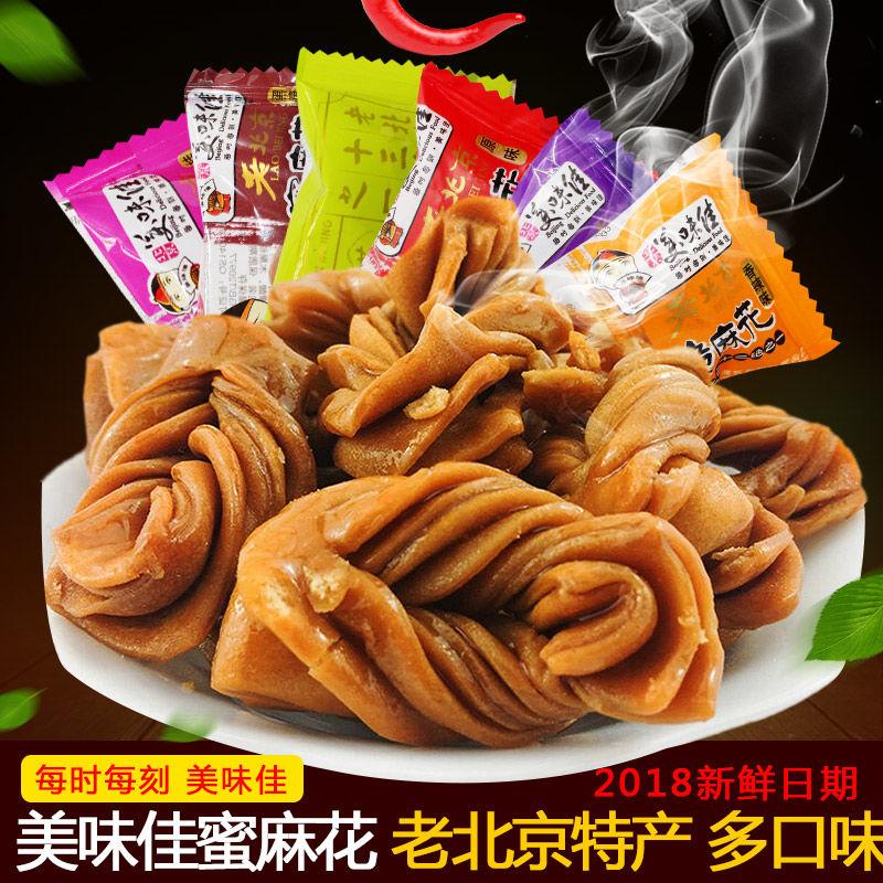 麻花佳老北京风风火火蜜麻花散装多零食包装独立小美味脆口味麻花
