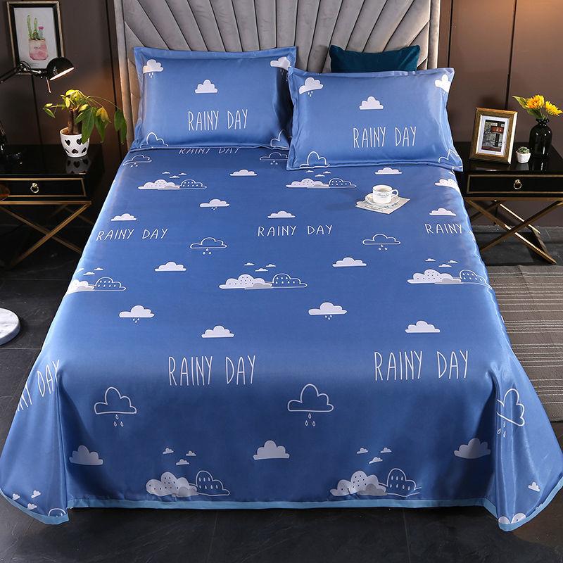 凉席冰丝席三件套夏季可水洗可机洗学生单人宿舍可折叠软席子床单