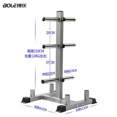 Barbell shelf barbell rod olympline finishing storage bracket household big hole small hole dumbbell piece placement storage