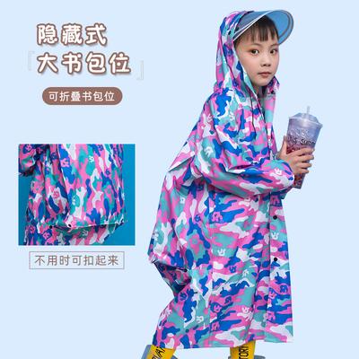 雨衣儿童女小学生长款全身防暴雨加厚带书包位幼儿园套装男童雨披