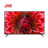 JVC / Jie Wei Shi 65-inch LCD TV 4K TV Super HD TV