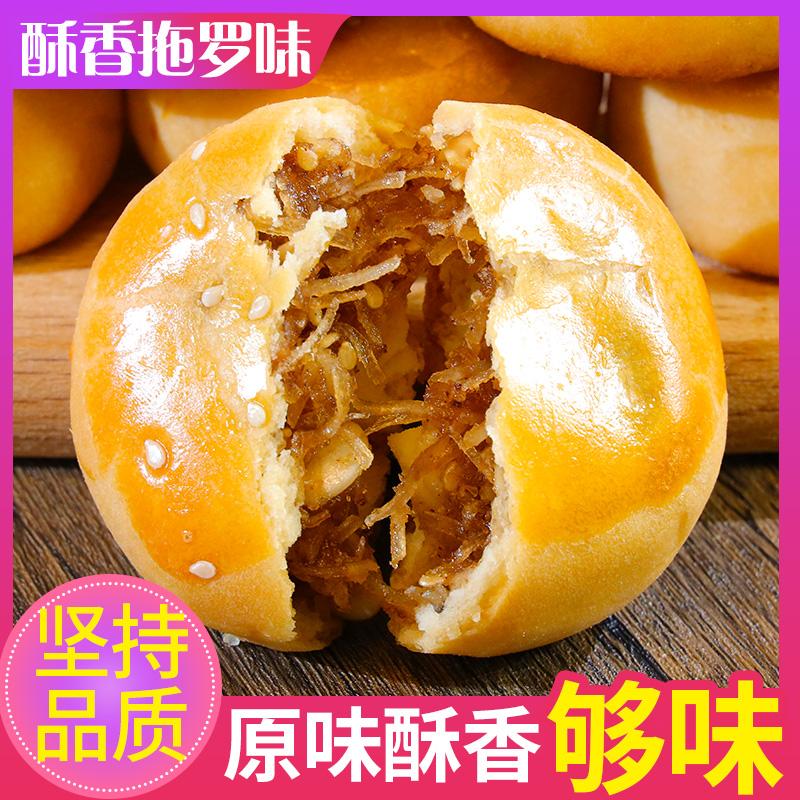 刘妖道金腿五仁大月饼馅饼正宗广东特产传统糕点休闲小零食零食