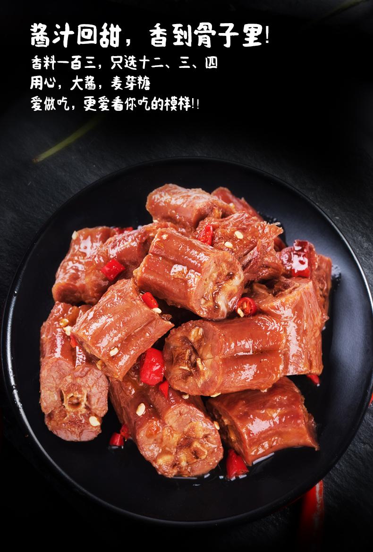 【亲零嘴】卤味零食烤脖12包