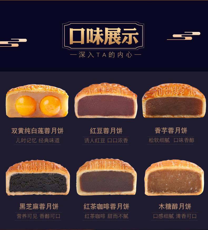 华美月饼华美臻礼700g 礼品装,郑州华美月饼总代理