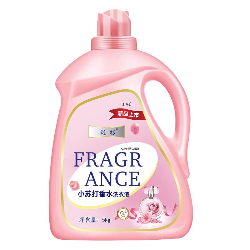【10斤装】岚杉小苏打香水洗衣液