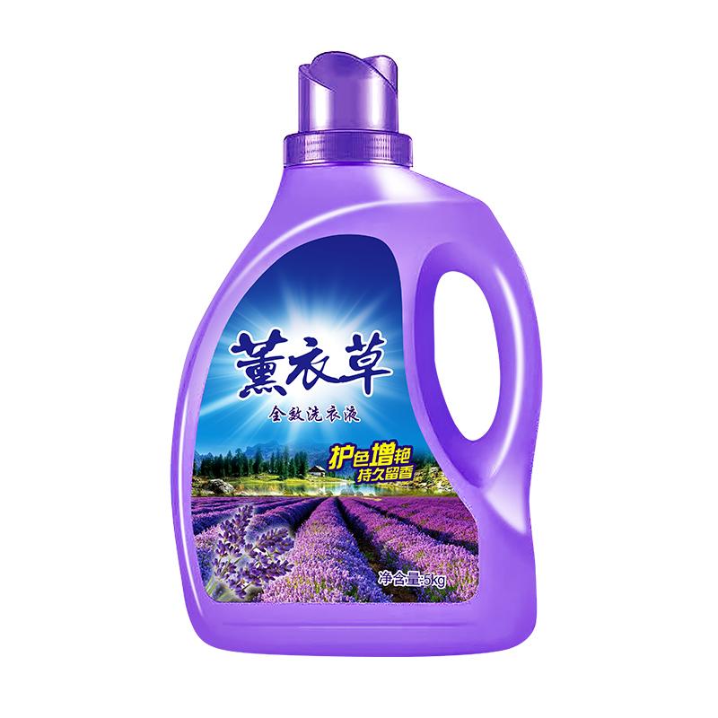 美伽妍薰衣草洗衣液10斤家庭用香味持久桶装整箱批实惠促销学生装