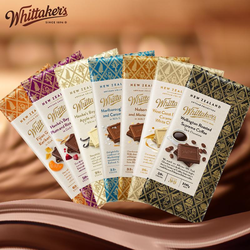 新西兰进口 Whittaker's 惠特克 水果坚果巧克力大板块 100gx2件
