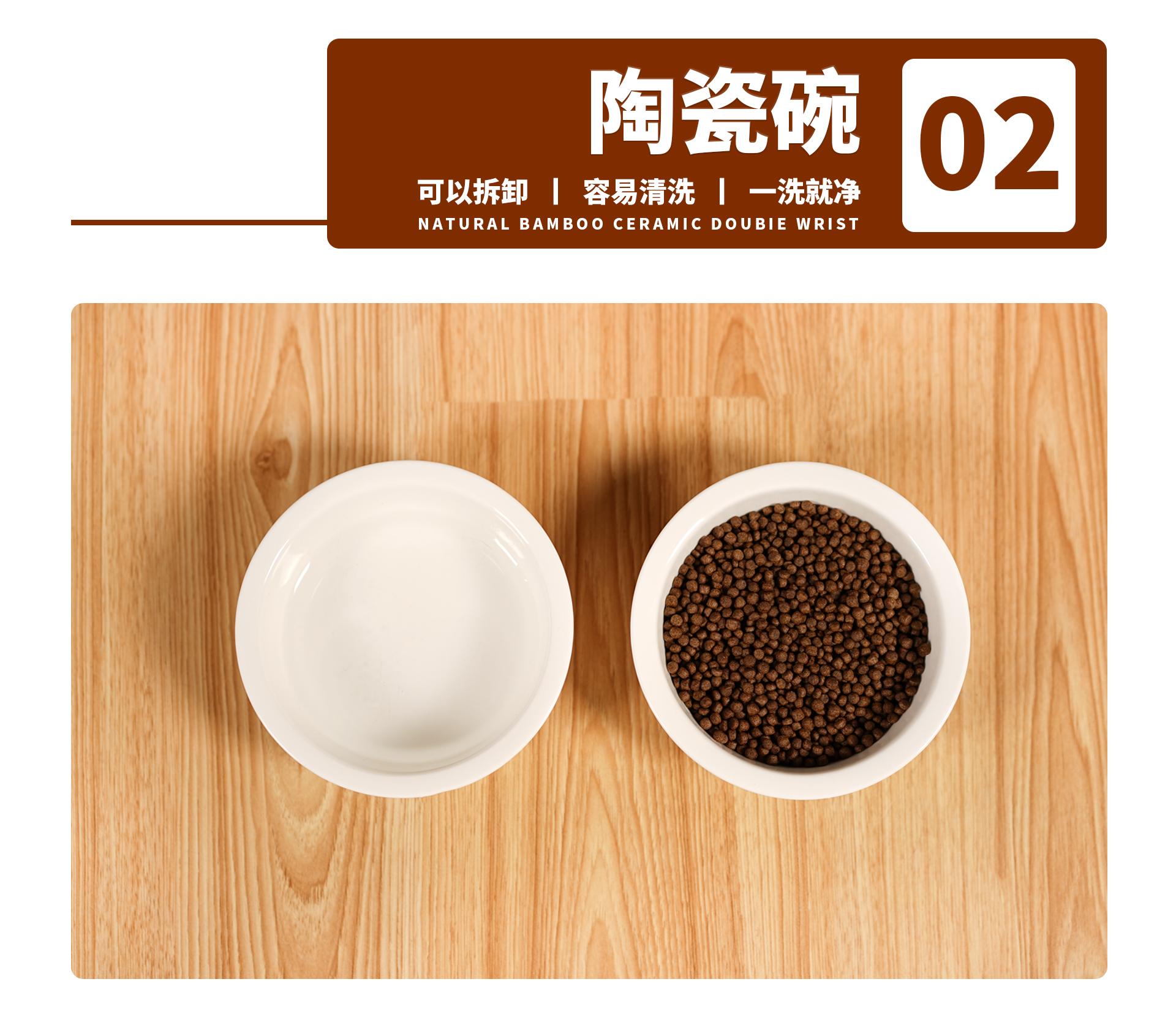 Double bowl basin cat cat cat bowl bowl dog bowl tub pet ceramic cat food rice basin cat food bowl of cat products