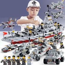 兼容乐高幻影忍者积木拼装玩具男孩军事航母匹配乐高儿童益智玩具