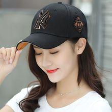 帽子男女士潮牌韩版时尚百搭棒球帽