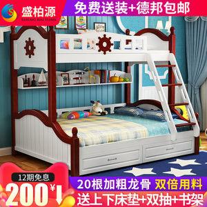 双层床实木床儿童床上下床母子床上下铺床成人子母床地中海高低床