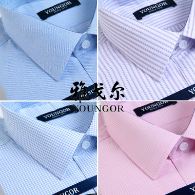 Jacor long-sleeved shirt loose free men's spring autumn business plaid striped cotton white shirt special price
