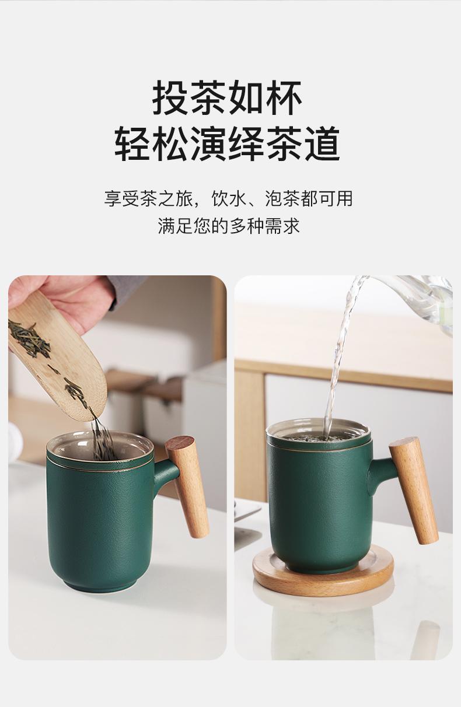 Separation Bincoo tea tea cup ceramic grind arenaceous household office restoring ancient ways with wooden handle, keller tea cups
