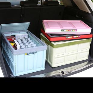 汽車後備箱摺疊儲物箱