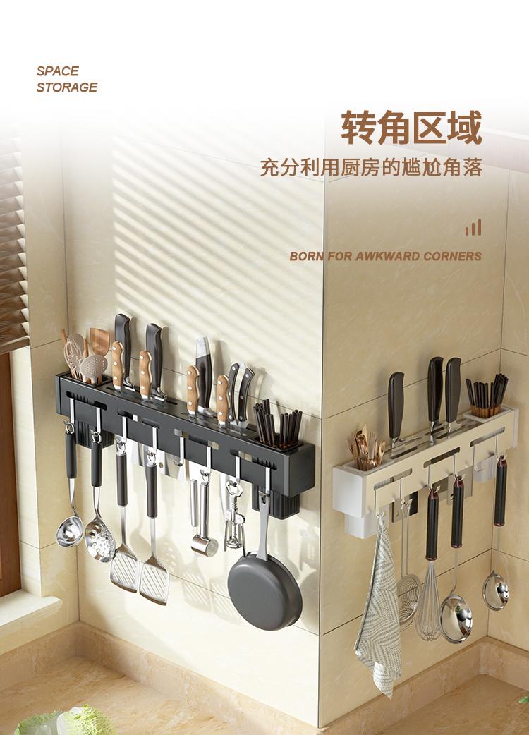 刀架壁挂式刀座置物架厨房用品免打孔菜刀架刀具筷子筒一体收纳层架详细照片