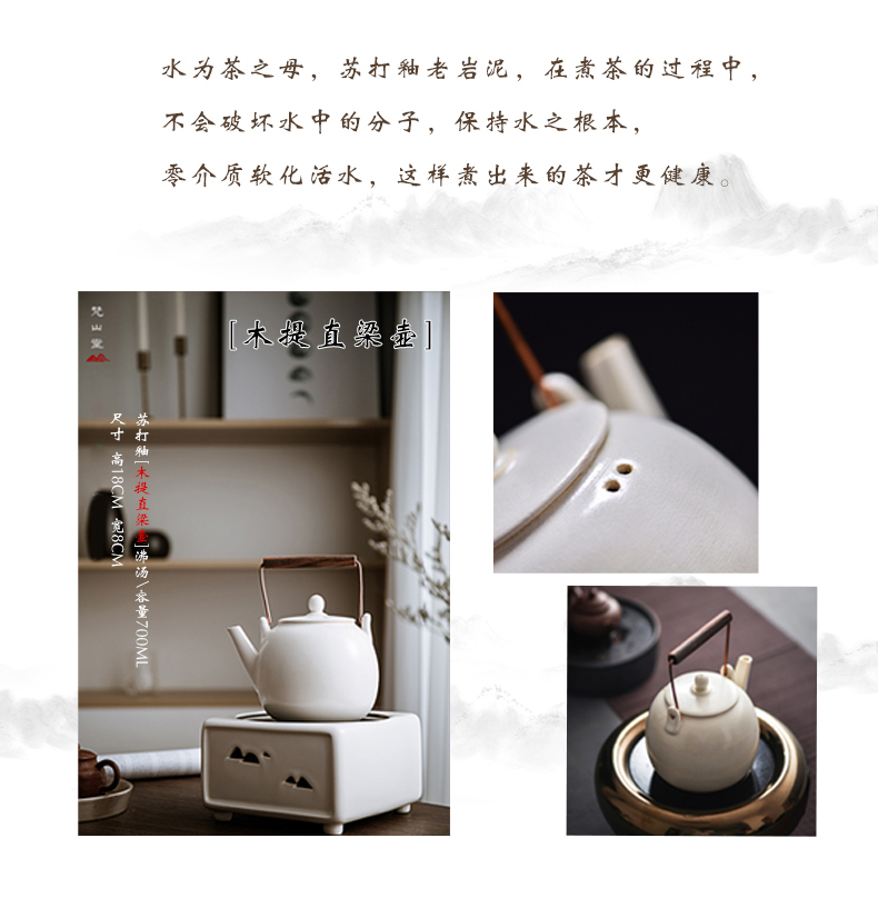 The Vatican hill hall soda glaze TaoLu kettle boiling pot electricity can open piece of rock, mud curing pot kunfu tea boiled The kettle