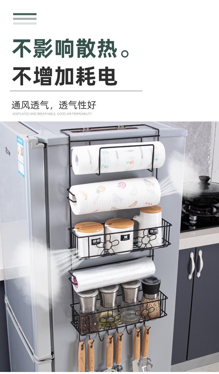 冰箱置物架侧面收纳厨房用品家用调料保鲜膜架冰箱侧壁多层置物架详细照片
