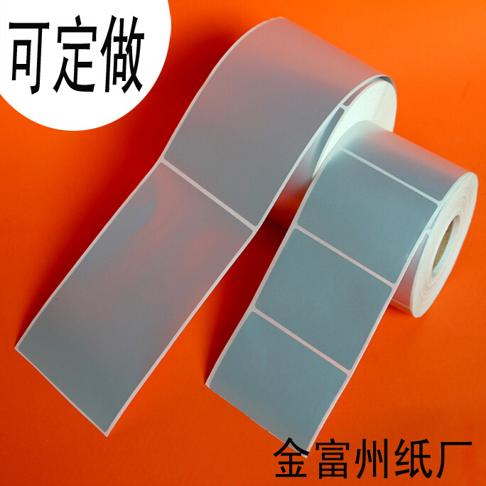 Dumb silver sticker waterproof vertical column 80 x 140PET AYIN continuous standard 籤 paper 100 x 120.