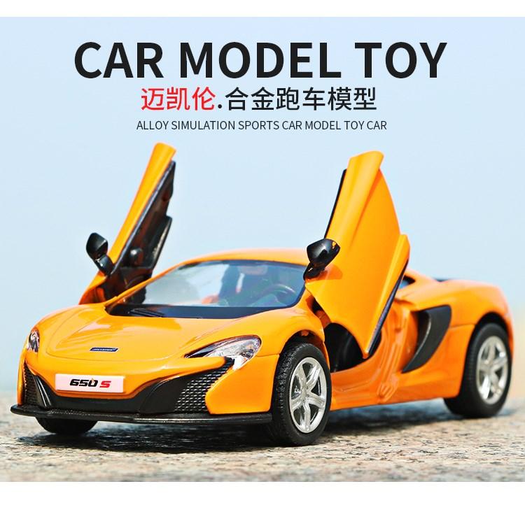 中國代購|中國批發-ibuy99|保时捷跑车仿真模型儿童玛莎拉蒂合金车模男孩兰博基尼小汽车玩具