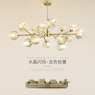 Nordic living room lamp chandelier modern minimalist bedroom restaurant lamp branch crystal glass chandelier light luxury network red light fixture