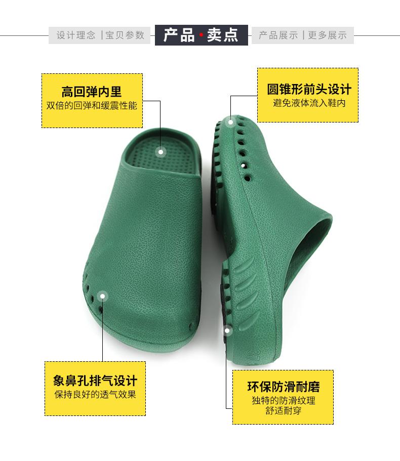 lớp Medical giày phòng mổ phẫu thuật với các bác sĩ bệnh viện nam và nữ không trượt dép và y tá làm việc giày nghiệm Baotou