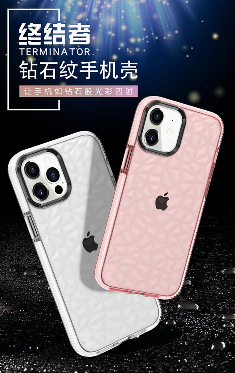乔晶晶同款手机壳华为p40pro苹果12你是我的荣耀OPPO小米vivo迪丽热巴mate40菱形钻石纹iphone11套nova5热巴x