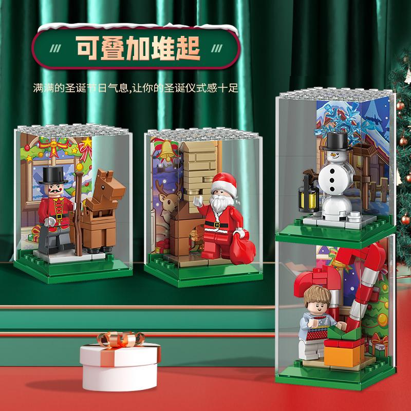 森宝积木圣诞节礼物益智拼装玩具圣诞树装饰品盲盒摆件挂件礼品