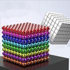 巴克球1000颗便宜磁力球磁性魔力珠吸铁石益智八克球拼装磁铁玩36