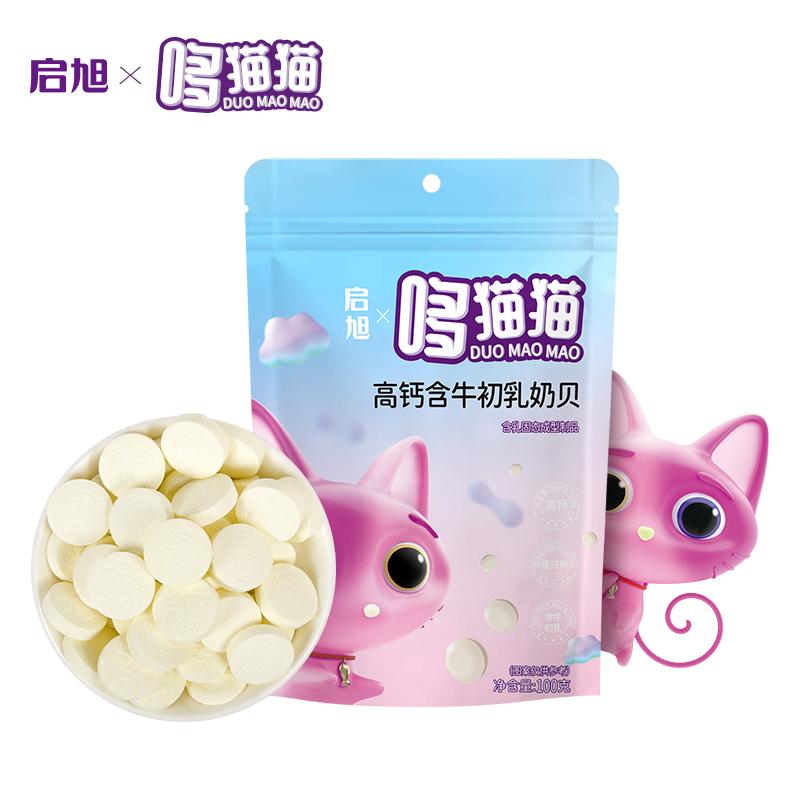 启旭哆猫猫添加牛初乳奶贝零食高钙奶片儿童休闲零食100g
