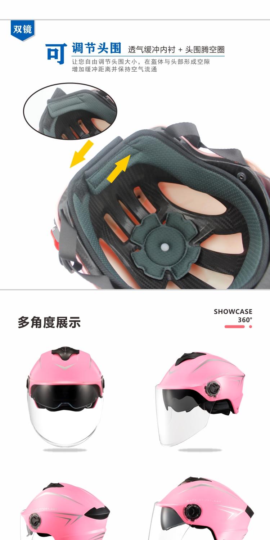 电动车安全帽夏季防晒电动车轻便式四季半盔灰可爱男女士双镜安全帽详细照片