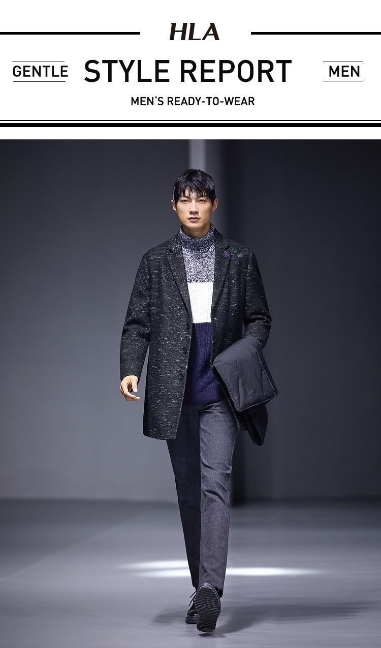 HLA 海澜之家 羊毛呢 男式西装领针织大衣 天猫优惠券折后¥179包邮(¥229-50)
