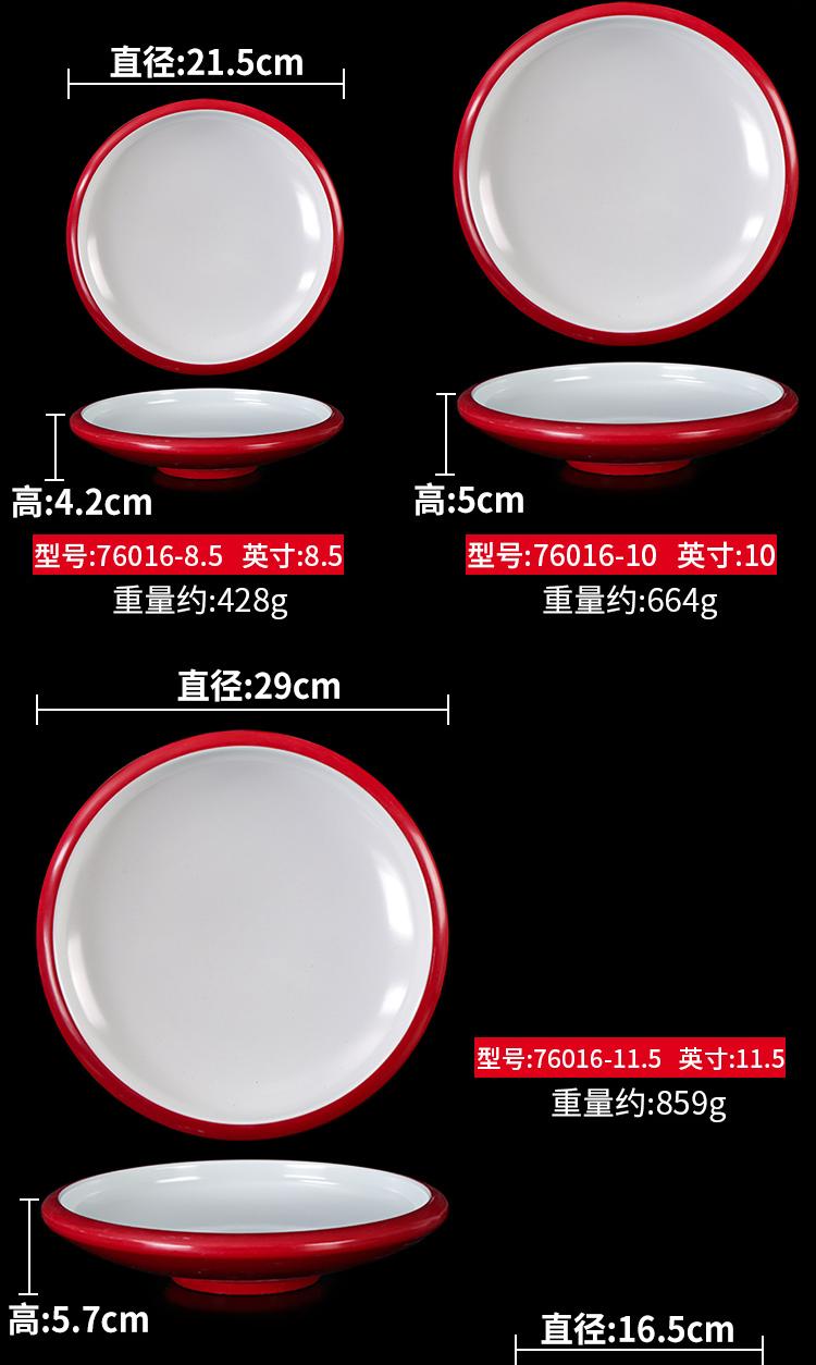 Yu 's melamine northern wind hotel tableware plastic imitation porcelain dish dish restaurant hot pot dish plate ltd. cold dishes