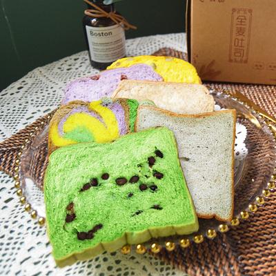 麦果岛 全麦面包彩虹吐司无糖精低脂肪代餐饱腹食品手撕早餐整箱