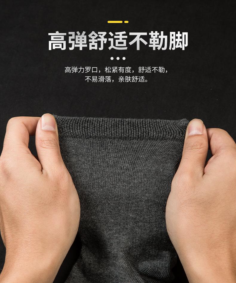 【可签到】夏季棉袜短袜5双4