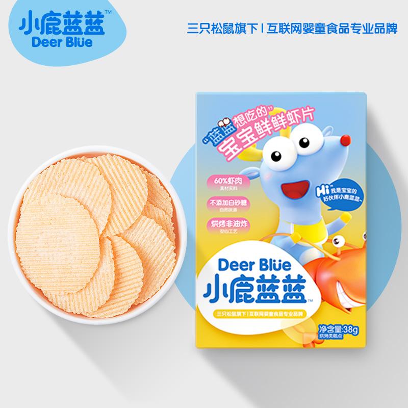 满减_小鹿蓝蓝宝宝虾片 零食无添加糖磨牙饼干送一岁婴儿辅食食谱