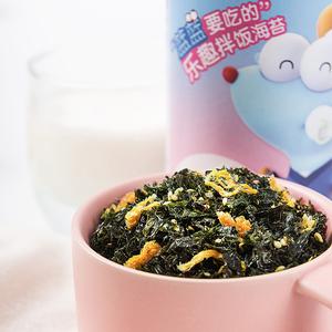 【小鹿蓝蓝】宝宝海苔芝麻碎拌饭料