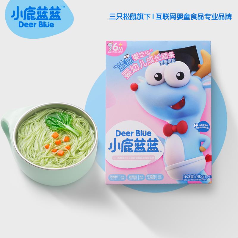 【两份】小鹿蓝蓝婴幼儿儿面条宝宝儿童辅食