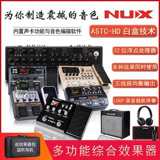 Процессоры эффектов,  NUX специальность электрогитара комплекс эффект устройство внутренний звуковая карта функция группа барабан точка машинально спутник играть LOOP запись MG300, цена 7112 руб
