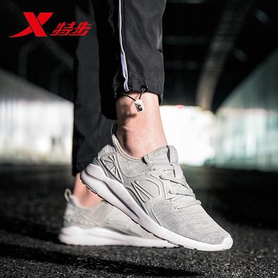 特步男鞋跑步鞋2019新款正品透气轻便休闲鞋夏季黑色健身运动鞋