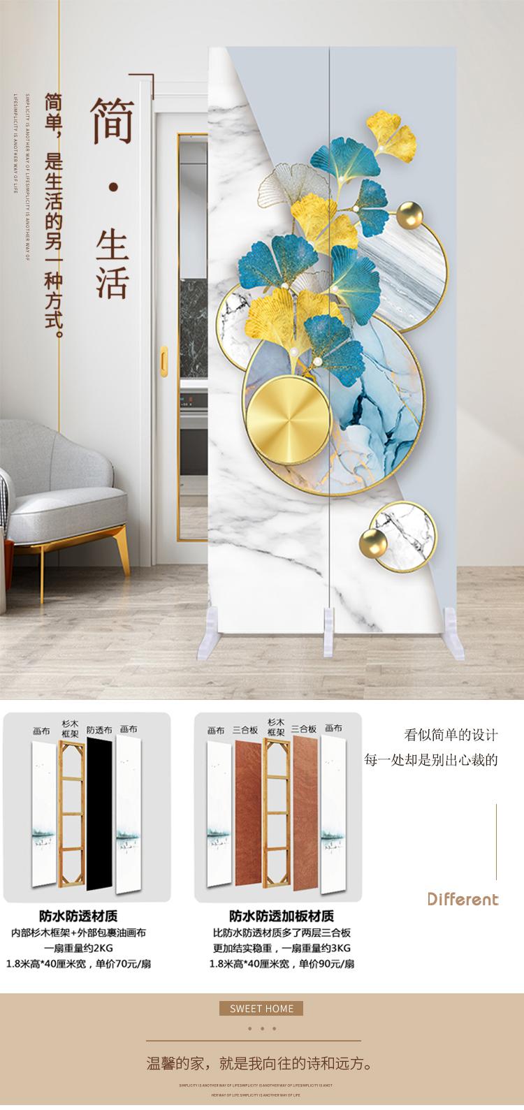 屏风隔断墙现代简约客厅卧室遮挡小户型家用摺迭移动进门玄关折屏详细照片