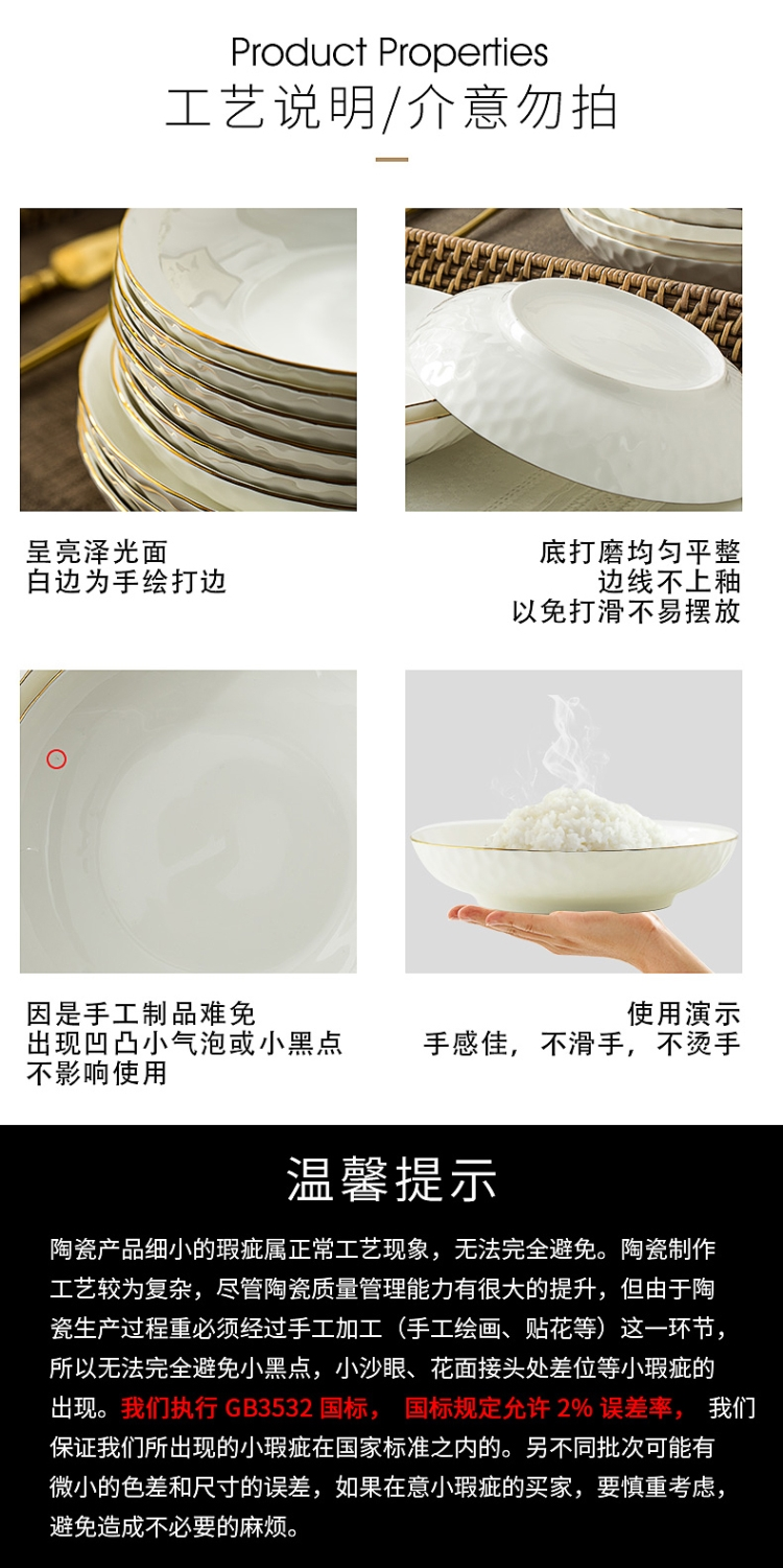 Dish Dish Dish home Dish west fruit bowl table setting up phnom penh ipads porcelain tableware plate suit ipads plate