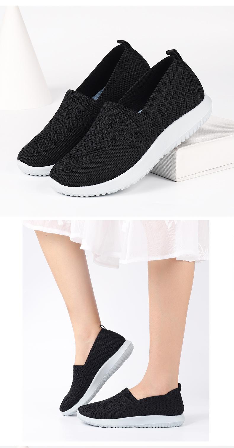 老北京布鞋妈妈鞋女奶奶中老年网鞋老人鞋轻便防滑软底健步运动鞋详细照片
