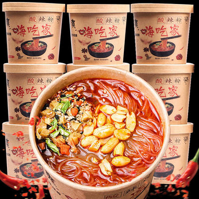 嗨吃家酸辣粉网红整箱6桶夜宵方便速食重庆红薯粉丝火鸡面螺蛳粉