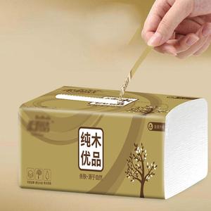 纸巾原木抽纸40包家用抽纸