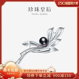 Pearl Queen Genuine 10-11mm Natural Tahitian Black Pearl Round Lady Brooch Chic and Simple