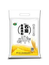 石磨全麦面粉含麦麸中筋红小麦5斤