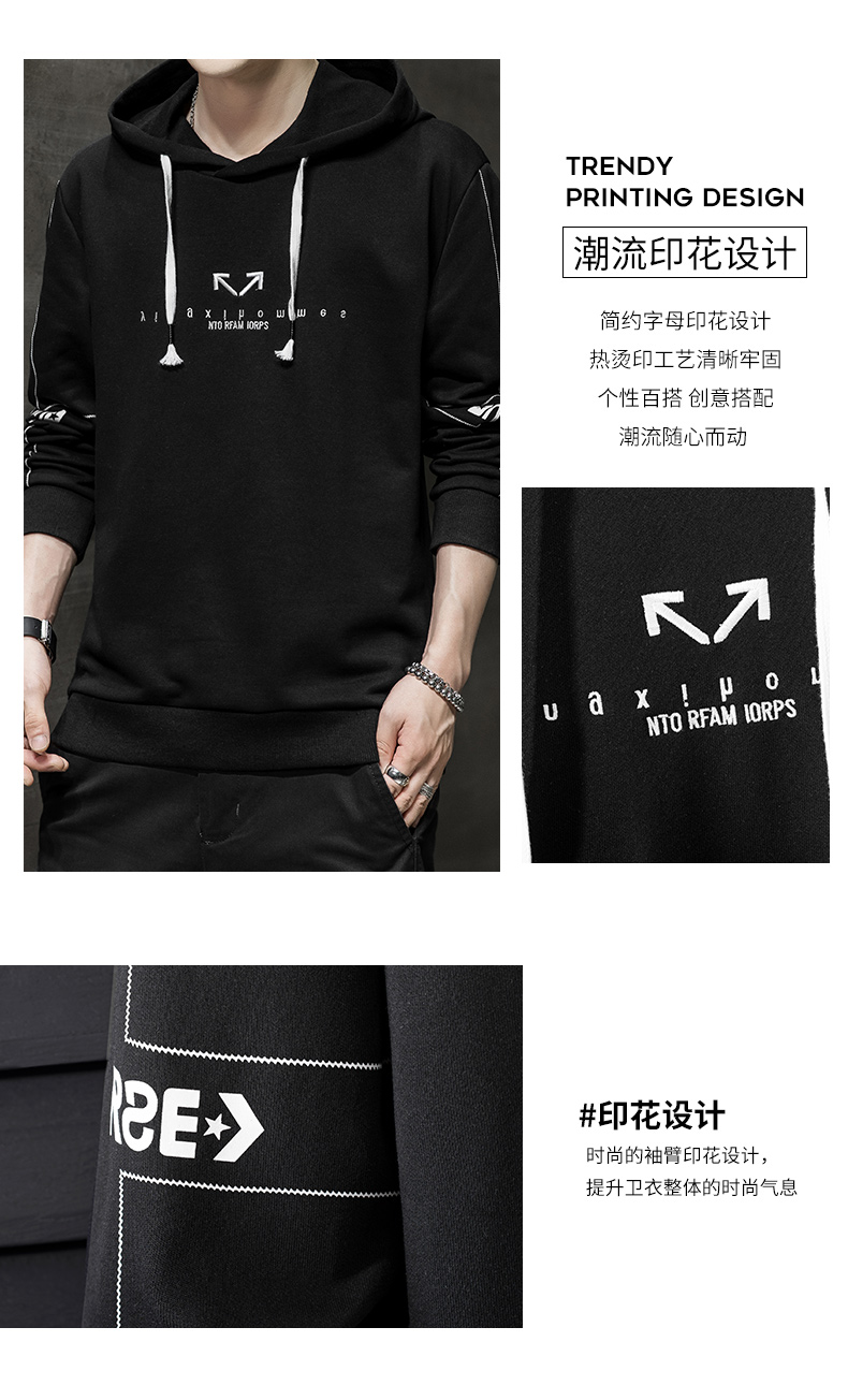 Wei yi men's spring and autumn round-neck casual top Korean version of the trend youth 2020 new coat hooded long-sleeved t-shirt 49 Online shopping Bangladesh